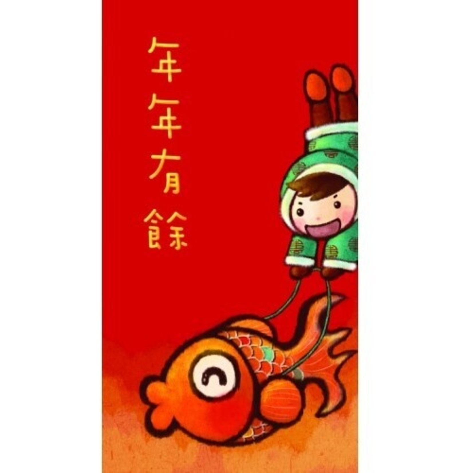 宣道 China Alliance Press 萬用利是封:年年有餘(長方形,每包20個)