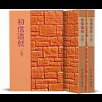 台灣福音書房 Taiwan Gospel Book Room 初信造就(全套三冊)