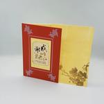 芥菜種 Kelvin Collections 新國畫賀卡:感謝