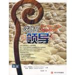 四川大學出版社 Sichuan University Press 這就是領導(簡體)