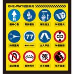 三一文創 CCLM ONE-WAY號誌系列:時刻儆醒(圓)貼紙