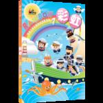 讚美之泉 Stream of Praise 彩虹(讚美之泉兒童敬拜讚美專輯7)(CD+DVD)