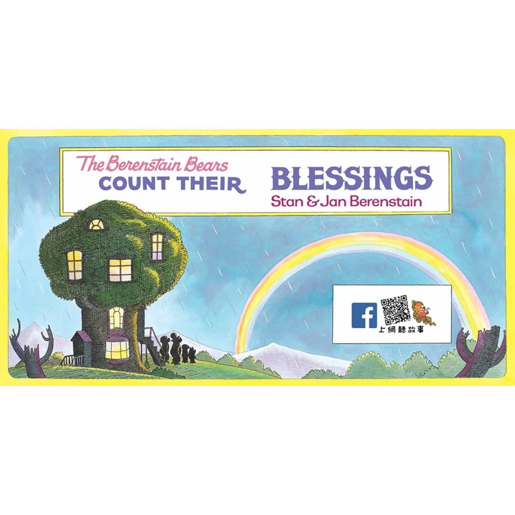 生命樹 Life Tree Global 貝安斯坦熊系列10:數算恩典 The Berenstain Bears 10: Count Their Blessings