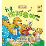 生命樹 Life Tree Global 貝安斯坦熊系列01:太多垃圾食物啦