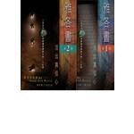 福音證主協會 Christian Communication Inc 雅各書:活出真信心(全套2冊)