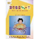 中國主日學協會 China Sunday School Association 讓你腦袋NEW一下:給青少年--幽默、機智、實用的生活智慧