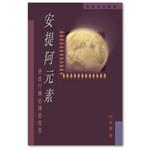 浸信會 Chinese Baptist Press 安提阿元素:使徒行傳的隱密信息