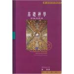 漢語基督教文化研究所 Institute of Sino-Christian Studies 基礎神學:耶穌與教會