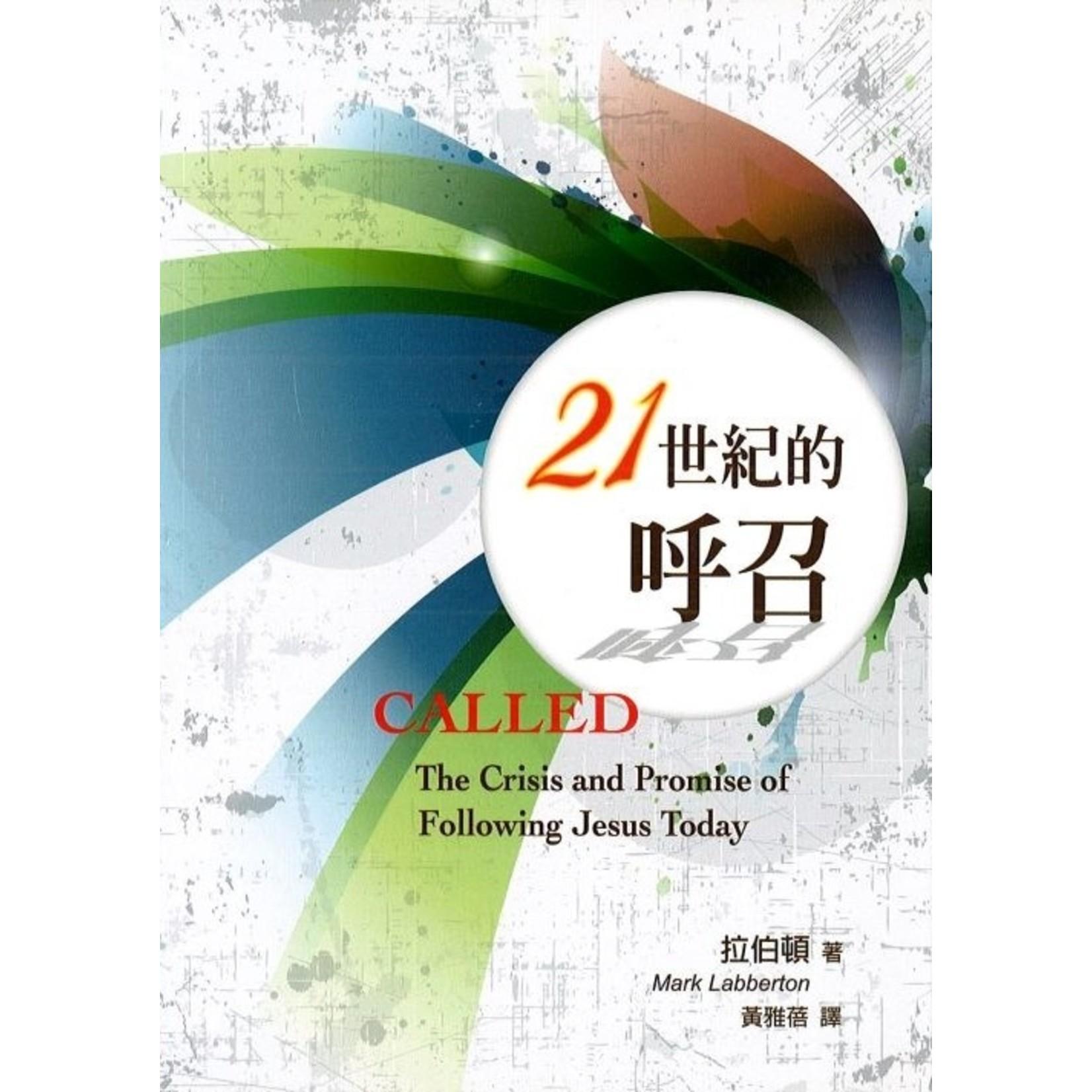 福音證主協會 Christian Communication Inc 21世紀的呼召 Called: The Crisis and Promise of Following Jesus Today