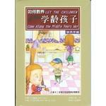 台北靈糧堂 Bread of Life Christian Church in Taipei 如何教養學齡孩子:八至十二歲孩子的親職實用原則(學員手冊)(簡體)