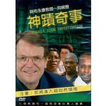以琳 Elim (TW) 神蹟奇事:與布永康牧師一同經歷 (DVD)