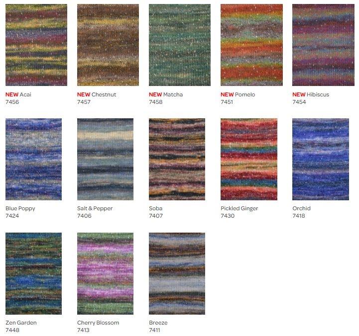 Berroco Sesame Colorway Options