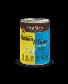 First Mate Dog Chicken & Tuna 12.2 oz Case