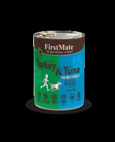First Mate Dog Turkey & Tuna 12.2 oz