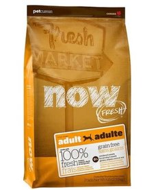 Now! Adult Turkey 25 lb
