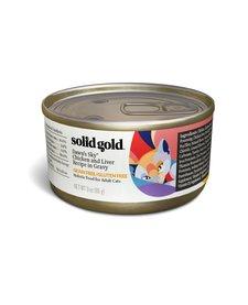 Solid Gold Cat Dawn's Sky 3 oz