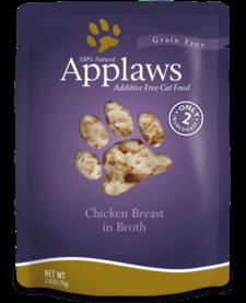 Applaws Chicken Breast Pouch 2.47 oz