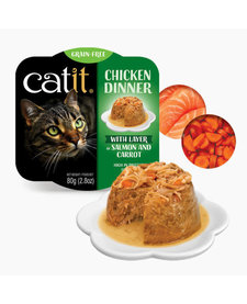 Catit Chicken Dinner  Salmon & Carrot 2.8 oz