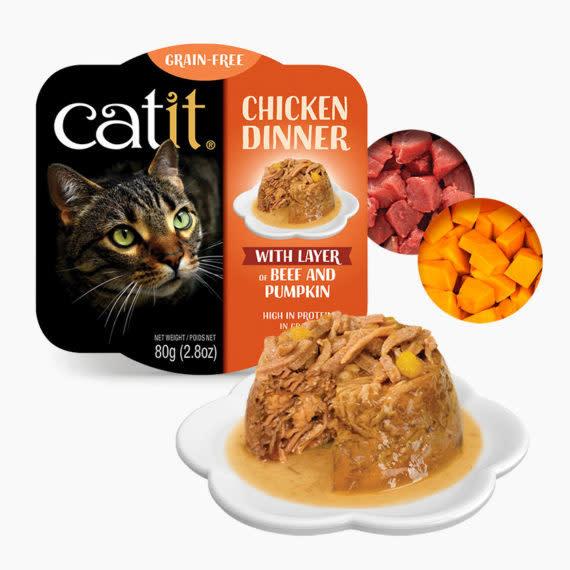 Catit Catit Chicken Dinner Beef & Pumpkin 2.8 oz