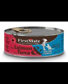 First Mate Cat Salmon Tuna 5.5 oz Case
