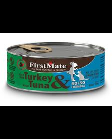 First Mate Cat Turkey Tuna 5.5 oz Case