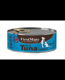 First Mate Cat Wild Tuna 5.5 oz Case