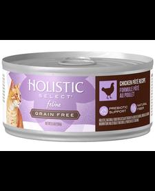 Holistic Select Grain-Free Chicken Pate 5 oz Case