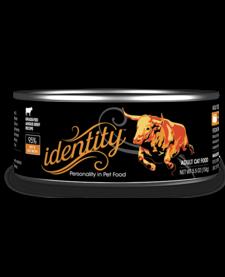 Identity Cat 95% Grass Fed Angus Beef 5.5 oz Case