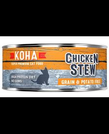 Koha Cat Chicken Stew 5.5 oz Case