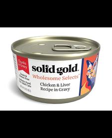 Solid Gold Cat Chicken/Gravy 3oz