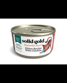 Solid Gold Chicken/Gravy Kitten 3oz