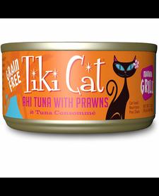 Tiki Cat Ahi Tuna & Prawns 2.8 oz