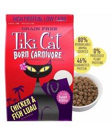Tiki Born Carnivore Chk/Fish 2.8 lb