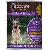 Dave's Dave's Dog 95% Turkey 13 oz