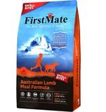 FirstMate First Mate GF Lamb Sm Bite 5 lb