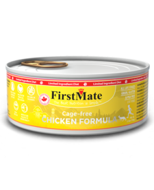 First Mate Cat LID Chicken 3.2 oz