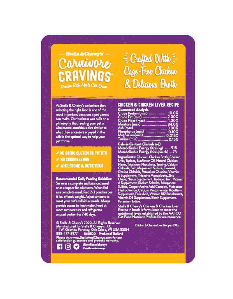 Stella & Chewy's Stella & Chewy's Carnivore Cravings Chicken & Chicken Liver 2.8 oz