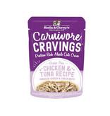 Stella & Chewy's Stella & Chewy's Carnivore Cravings Chicken & Tuna 2.8 oz