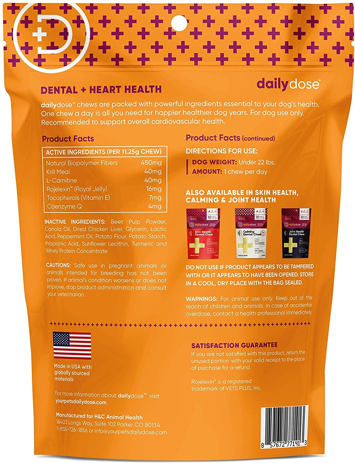 Daily Dose Daily Dose Heart Health Dental Chew Small 30 ct