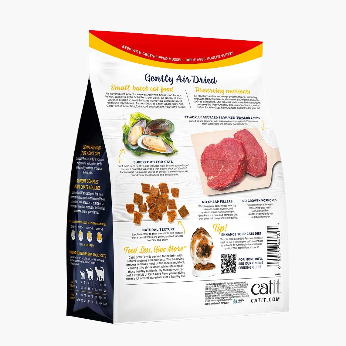 Catit Catit Gold Fern Beef 14 oz