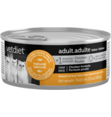 VetDiet Vetdiet Adult Cat 5.5 oz