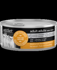 Vetdiet Adult Cat 5.5 oz