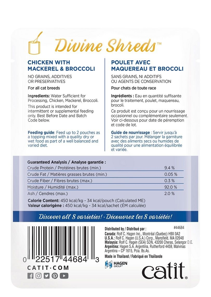 Catit Catit Divine Shreds Chicken & Mackerel 2.6oz