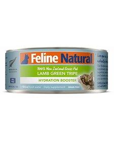 Feline Natural Lamb Tripe 3 oz