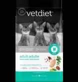 VetDiet Vetdiet Cat Adult Dental Health Chicken & Rice 3.5 lb