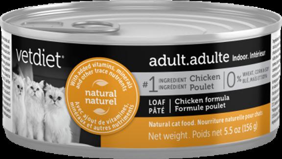 VetDiet Vetdiet Cat Indoor Chicken & Rice 5.5 oz
