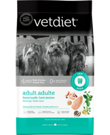Vetdiet Dog Adult Dental Care Chicken & Rice 30 lb