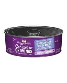 Stella & Chewy's Carnivore Cravings Chicken & Turkey Shreds 2.8 oz