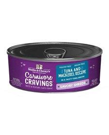 Stella & Chewy's Carnivore Cravings Tuna & Mackerel Shreds 2.8 oz
