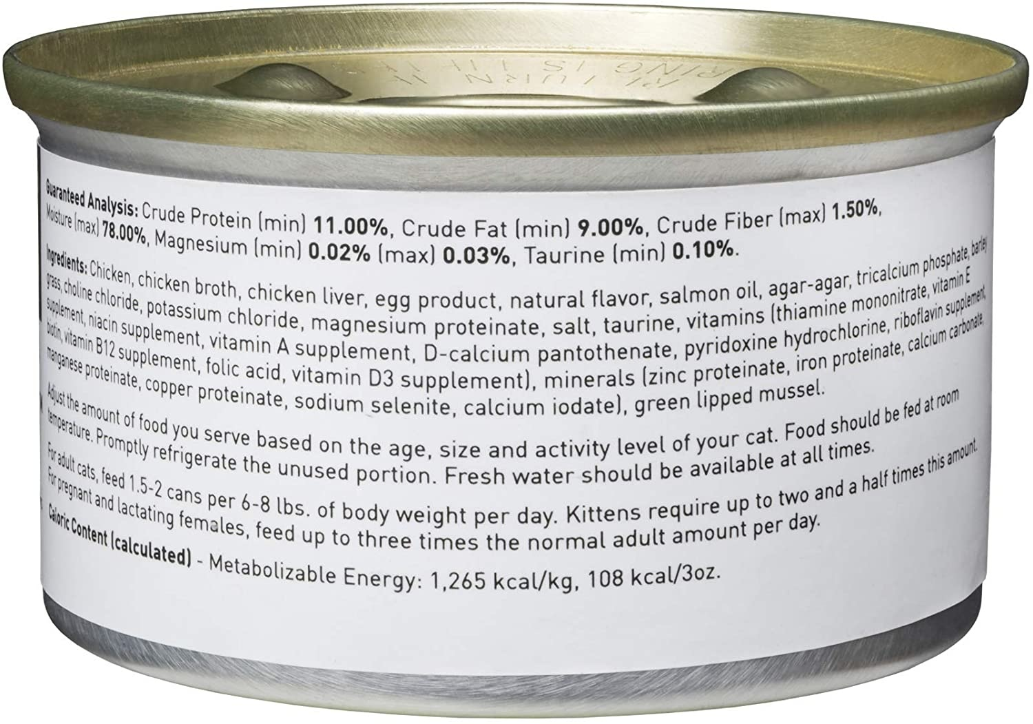 Dr. Elsey's Precious Cat Dr. Elsey's Chicken Pate 2.75 oz